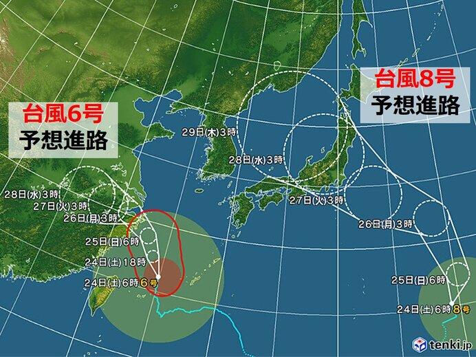 ダブル台風 6号で沖縄は24日土曜も大荒れ 8号は珍しい進路で本州に接近・上陸か