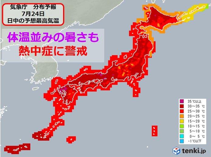 24日土曜の予想最高気温 北海道~九州の所々で35℃前後 東京都心など厳しい暑さ