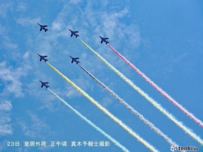 東京の上空に「ブルーインパルス」