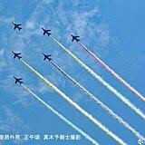 「ブルーインパルス」 東京の夏空に「5色のスモーク」