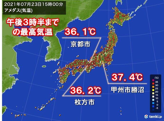 きょうも体温並みの暑さ 猛暑しばらく続く 「高温に関する全般気象情報」も