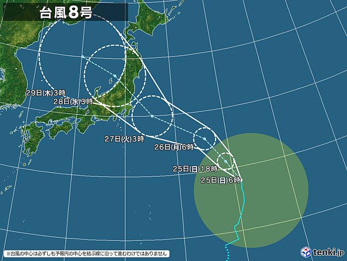 台風8号 次第に接近・上陸の恐れ