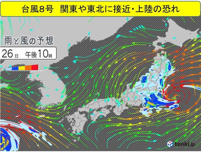 関東甲信 「台風8号」北上 月曜の夜から雨 火曜は荒天の恐れ