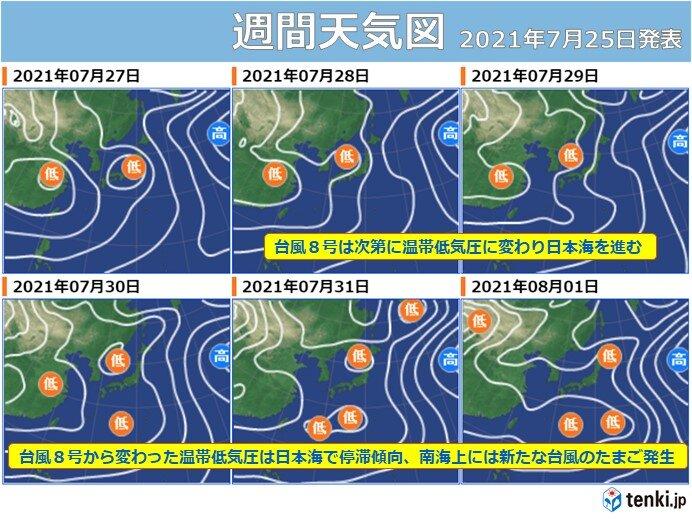 29日以降はフェーン現象による高温にも注意!