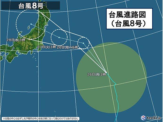 台風8号 関東甲信や東北に接近 あす27日上陸のおそれ 備えは日中のうちに