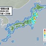26日も厳暑 熱中症に警戒を 台風8号は関東・東北に接近 今夜から雨・風強まる
