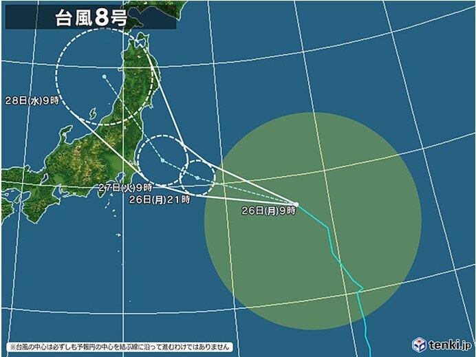 火曜 関東や東北は荒れた天気