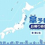 26日 お帰り時間の傘マップ 次第に台風の影響