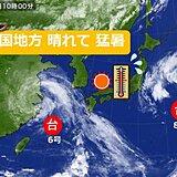 中国地方 台風8号の影響は? 続く猛暑と山陰東部で天気の崩れも