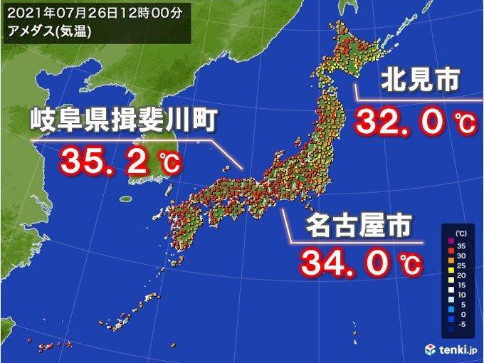 きょう26日も各地で猛烈な暑さ 暑すぎる東京都心は12日連続真夏日