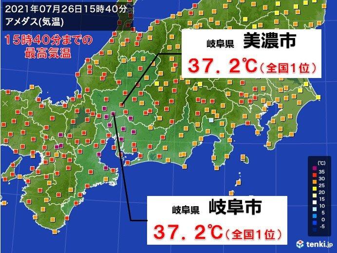 東海地方 危険な暑さ 台風8号の影響は?  今週は変わりやすい天気と猛暑に注意