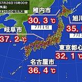 東海や近畿は体温超え  北海道は記録的な暑さも