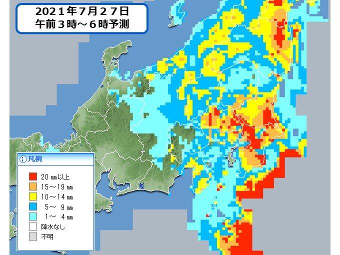 台風8号 27日に接近・上陸 関東は局地的大雨の恐れ_画像