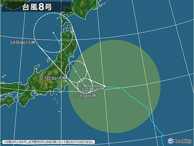 あす27日(火)東北や関東に上陸のおそれ