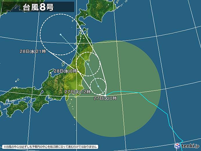 27日(火)の夜遅く~28日(水)未明 東北太平洋側に上陸へ