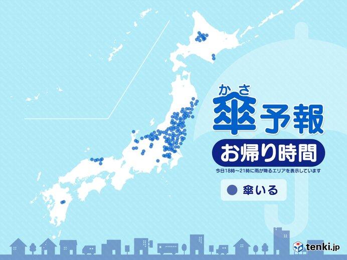 27日 お帰り時間の傘予報 東北や関東、北陸で非常に激しい雨や激しい雨