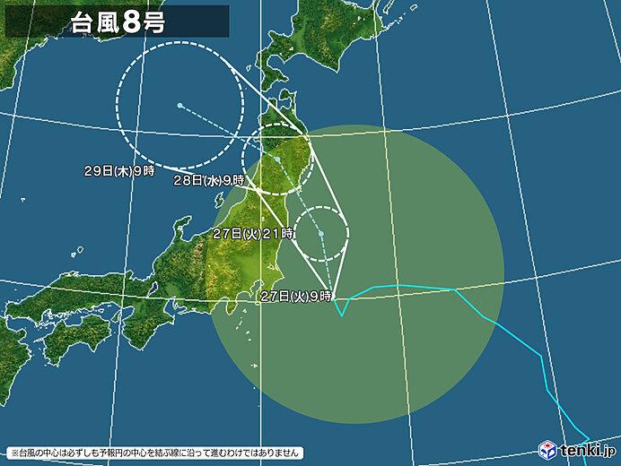 台風8号 異例のコースで東北に上陸へ 東北~関東は大雨や強風 道路への影響も