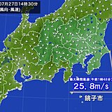 関東 台風の影響 沿岸部で強風 変わりやすい天気