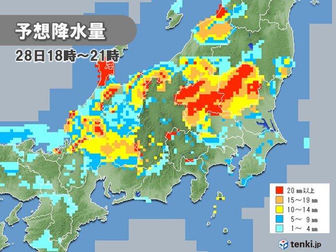 関東への影響は? 台風から離れても局地的な雨や強風に注意