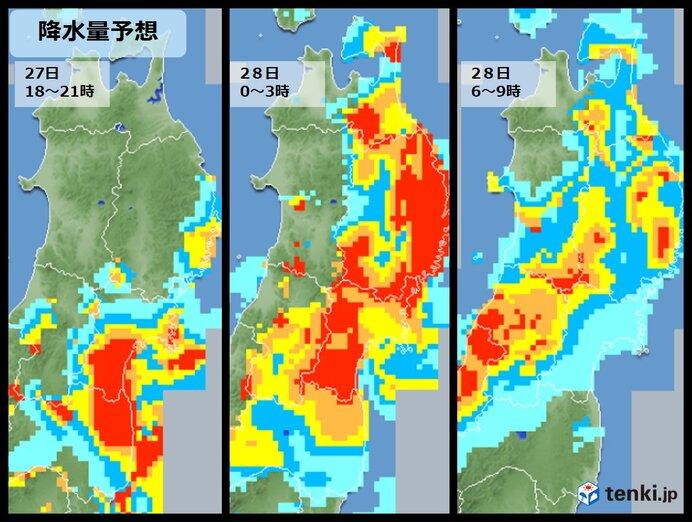 27日夜からが雨のピーク