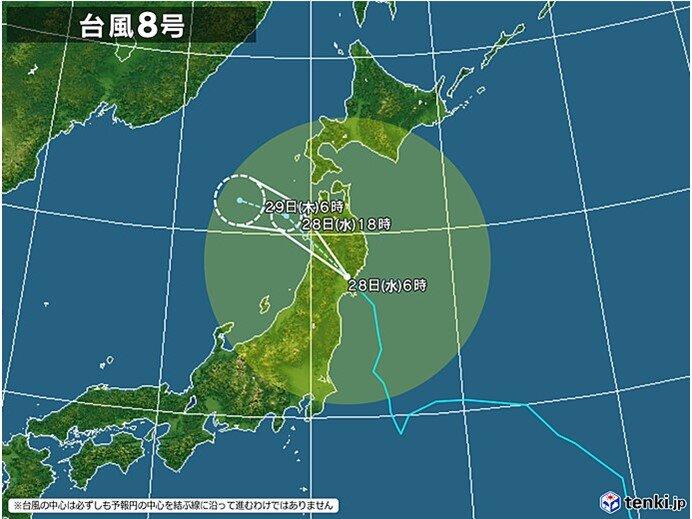 台風8号 東北を横断