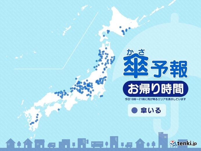 28日 お帰り時間の傘予報 関東など台風から離れた所も非常に激しい雨や雷雨に注意