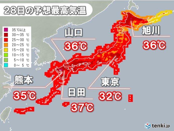 全国的に危険な暑さ 北海道は午前からすでに35℃超え 初の熱中症警戒アラート発表