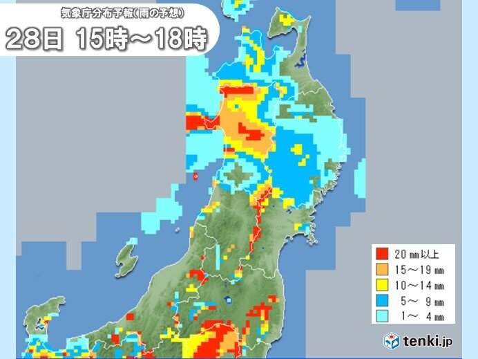 大雨の範囲 太平洋側から日本海側へ