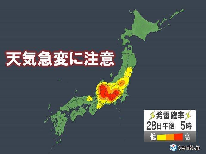 台風から離れていても油断禁物 関東など晴れている所も天気急変 ゲリラ雷雨に注意
