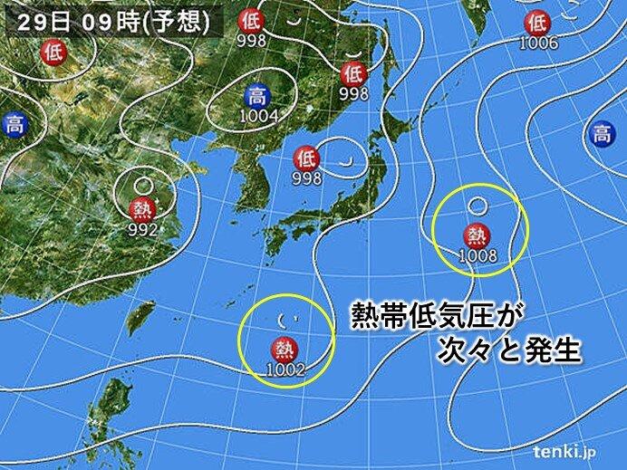 熱帯低気圧が次々と発生 8月は台風シーズン本格化