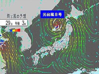 週末にかけて 関東甲信を中心に天気急変に注意 滝のような雨も 原因は元台風8号