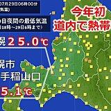 札幌 2年ぶりの熱帯夜 道内今年初