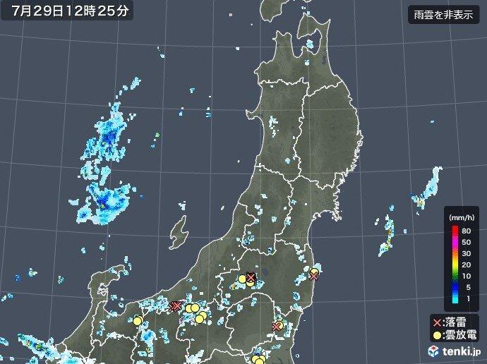 きょう(木) 大気の状態に不安定 南部中心に局地的な大雨に警戒