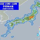 あす30日も変わりやすい天気 東北~東海を中心に 局地的な大雨や落雷に注意