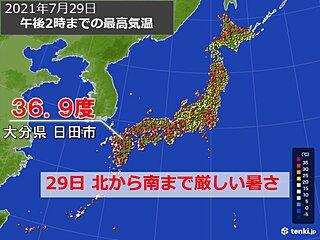 北から南まで猛暑 九州や北海道では体温を超えるほどの暑さに