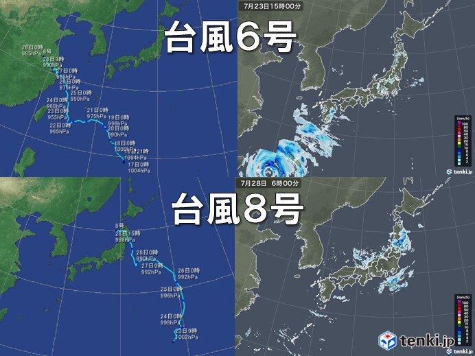 台風接近・上陸 台風8号は宮城県に統計開始以来初めて上陸