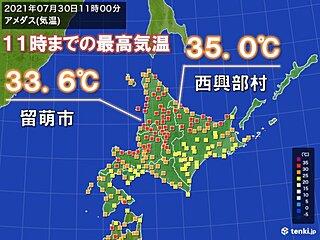 北海道で記録的な暑さ 北海道~近畿の日本海側 8月の3連休にかけても高温続く