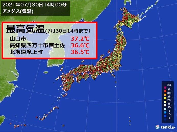 最高気温 北海道でも体温並み 1週間連続で猛暑日の所も