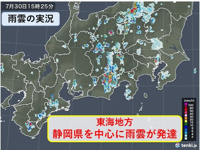 東海地方 不安定な天気と厳しい暑さに注意 8月も高温傾向は続く