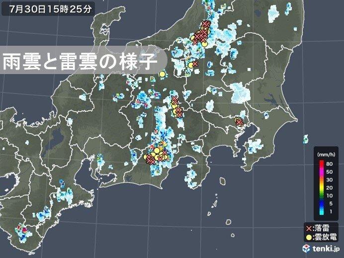茨城県で非常に激しい雨 東京都心にも雨雲 気温が25℃台に