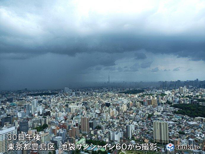 東京都心 気温グッと下がり25℃台 夜遅くまで局地的な雷雨や非常に激しい雨に注意