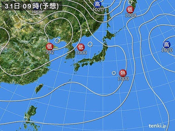 あす31日 九州~東北は所々で雨や雷雨 大雨の恐れも