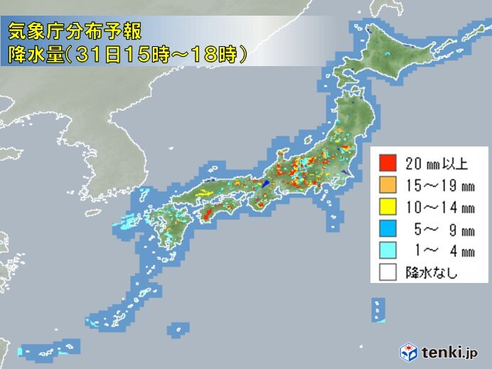 31日も所々で雷雨 関東や東海では「非常に激しい雨」 高温続く北海道35℃予想も