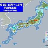 あす8月1日も天気急変に注意 所々で雷雨 東海や甲信を中心に滝のような雨も