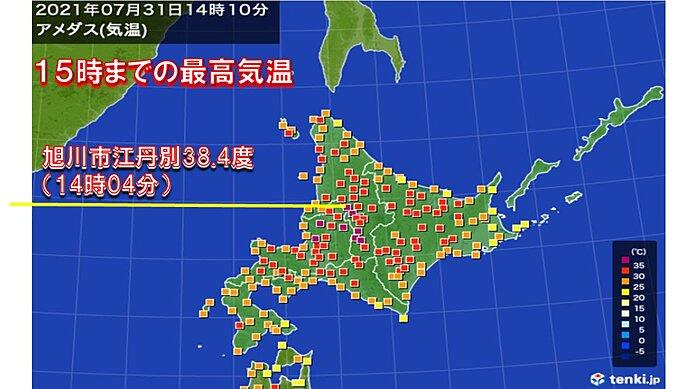 酷暑の北海道 97年ぶりの暑さに!?