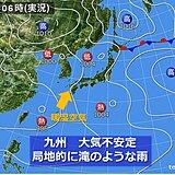 九州 2日~3日は雷雲発生しやすい 非常に激しい雨や落雷に注意