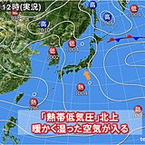 熱帯低気圧が北上 火曜 太平洋側を中心に所々で雨雲や雷雲が発達 激しい雨に注意
