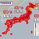 あす3日は全国的に危険な暑さ 猛暑日地点は今季最多か 38℃予想も