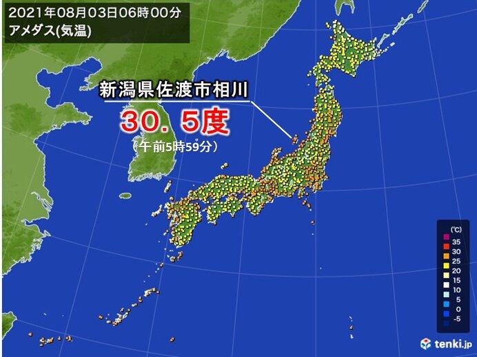 気温急上昇 新潟県では早くも30度超え 熱中症に警戒