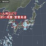 局地的に非常に激しい雨 和歌山県で1時間に60ミリ以上
